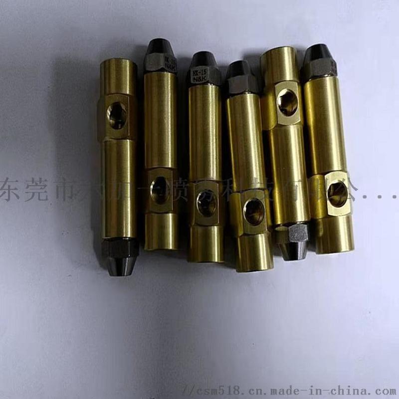 供應二流體虹吸空氣霧化油嘴機油霧化噴嘴定製廠家