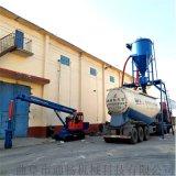 风力吸灰机 工业石粉倒仓抽料设备 气力输送机