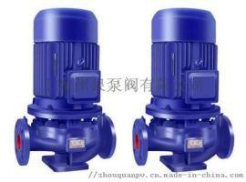 州泉 ISG离心管道泵IRG热水管道泵(空调泵)