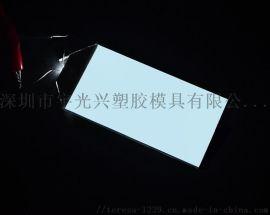 倒车雷达LCD背光源 3.5寸
