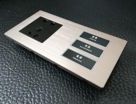 五星级智能酒店开关面板 铝面板包边集成开关插座