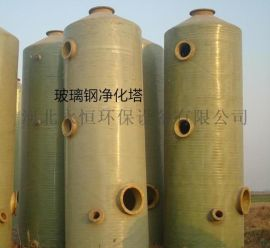 玻璃钢脱硫除尘器 锅炉除尘玻璃钢酸雾净化塔除尘