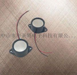 2616密闭防尘防水压电有源蜂鸣器