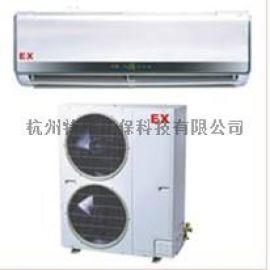 厂家直销防爆空调,电力专用防爆空调