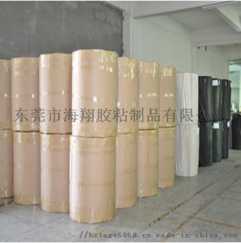 广东销售泡棉双面胶 泡棉胶带母卷 EVA泡棉胶带
