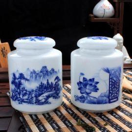 茶叶罐 景德镇陶瓷中小号手工陶瓷罐