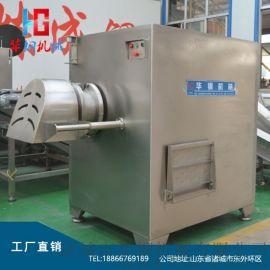 250型冻肉绞肉机全自动不锈钢大型绞肉机