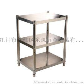 不锈钢工作台厨房三层家用置物架