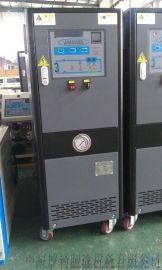 沈阳厂家直销水温机、水加热器,水循环模温机