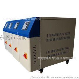 瑞朗自动化工厂供应运水式运油式模具自动恒温机