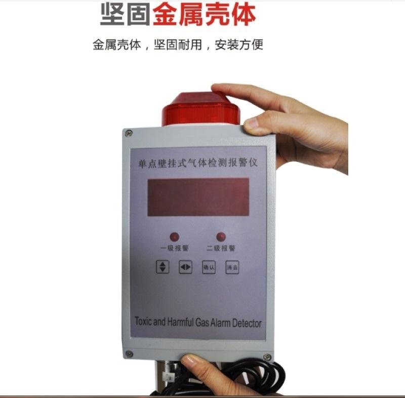 西安固定式可燃氣體報警器15591059401