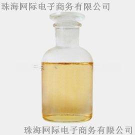 L-赖氨酸二异氰酸酯CAS 45172-15-4