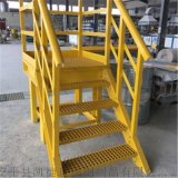 玻璃鋼樓梯護欄 化工廠玻璃鋼圍欄