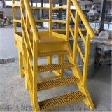 玻璃钢楼梯护栏 化工厂玻璃钢围栏