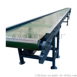 不锈钢传送机 铝材爬坡输送机 六九重工 有角度流水
