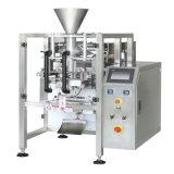 佛山电子秤包装机直销 越南榴莲干包装机 可定制