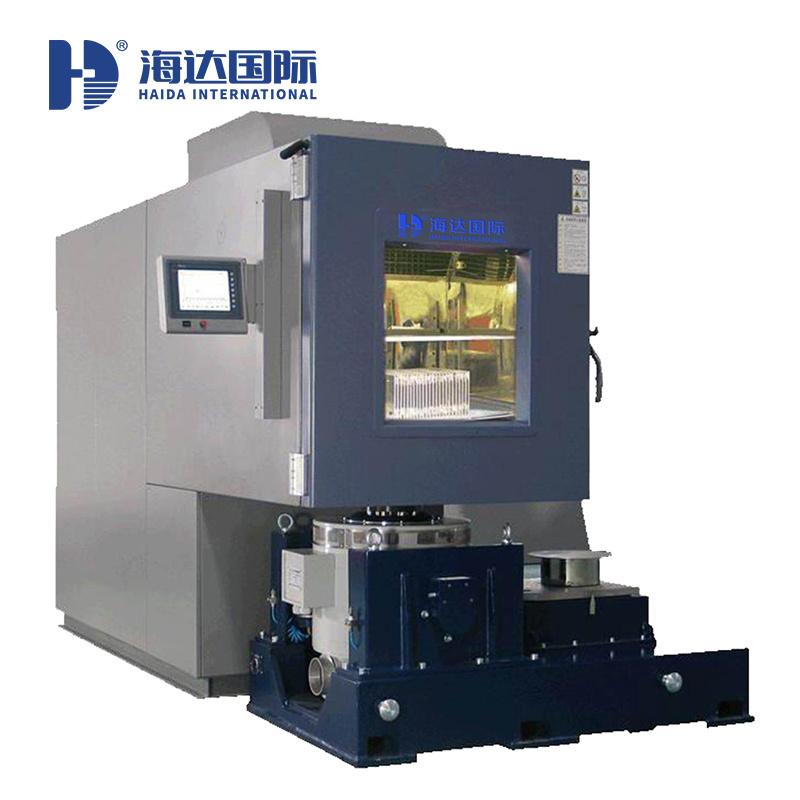 海达三综合振动试验箱HD-E809