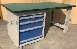 厂家直销工作台检验工作桌重型装配钳工台拆装钢木结构工作台