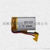 软包聚合物301321-65mah智能手环