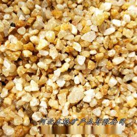 本格供应精致石英砂 10-20 水处理石英砂