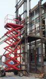 剪叉移动升降机高空升降台辅助行走升降梯启运通州区