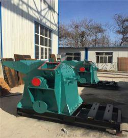 实力厂家直销800双口木材粉碎机、多功能木材粉碎机
