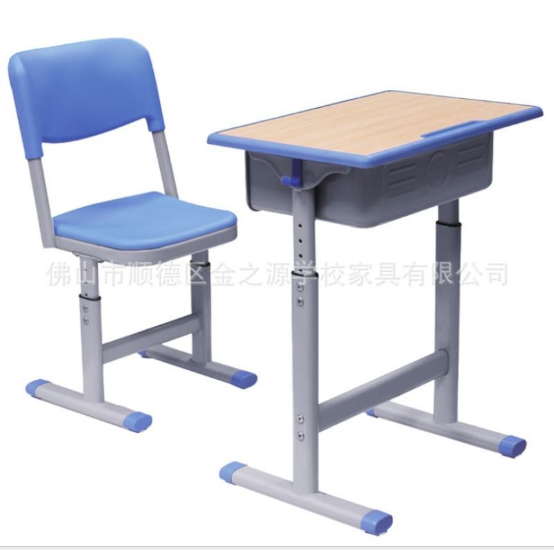 厂家**善学升降加厚塑料课桌椅,时尚儿童学习桌