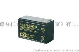 CSB蓄电池EVX1272阀控式铅酸蓄电池
