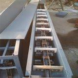 沙子刮板机 630刮板输送机参数 六九重工 小型刮