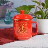 厂家直销中国红陶瓷百福将军杯会议家用礼品茶杯子