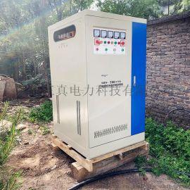 渭南稳压器生产厂家 150kva三相全自动稳压器