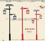3米庭院燈仿古燈籠公園景區太陽能庭院燈庭院路燈廠家
