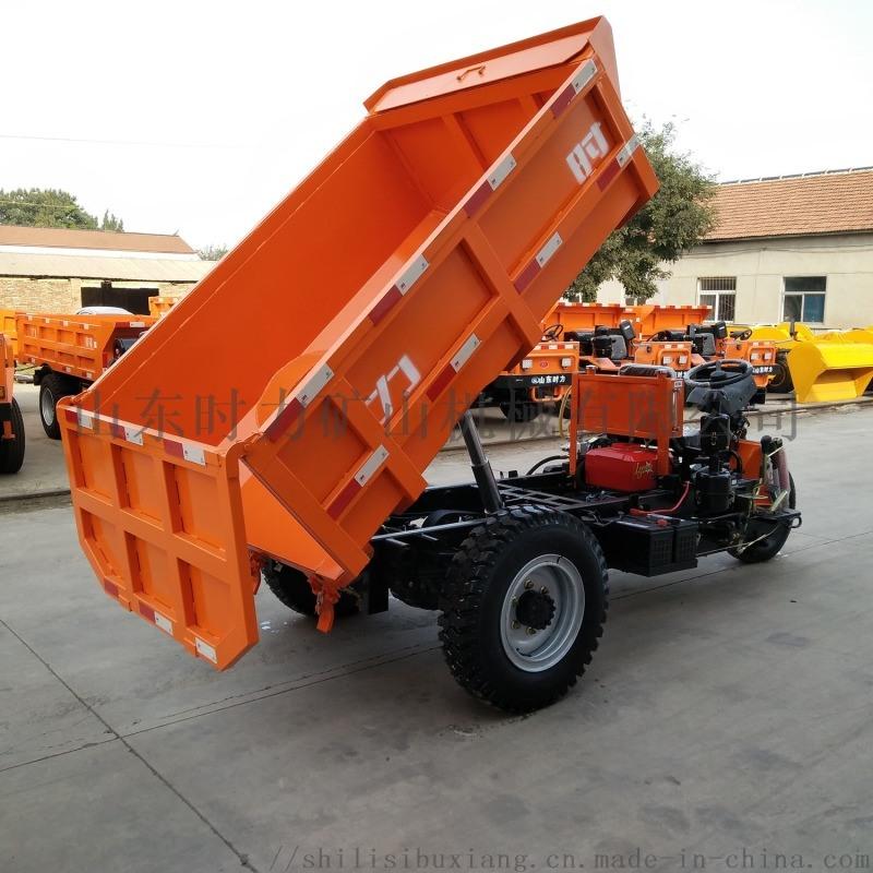 山东3吨矿用载重三轮车哪家好