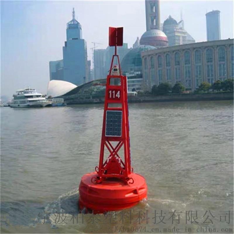 海洋区域浮标 霍尔锚固定航标