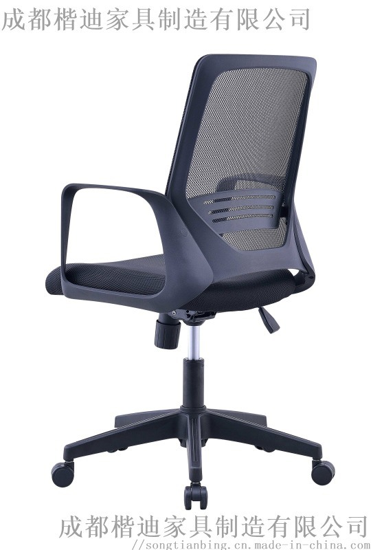 大量供应广东职员椅网椅