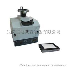 暗箱式可见透射反射仪WFH-201BJ