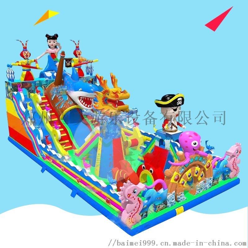 江蘇南京公園擺放了大型兒童充氣城堡吸引來好多小朋友