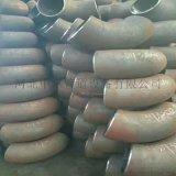 管道附件配件生產制造有限公司
