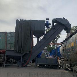 码头集装箱粉煤灰卸车机带收尘器无尘粉末输送机