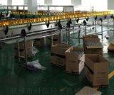中小型【蘋果醋】飲料生產線設備 品質源於專業-科信重點企業