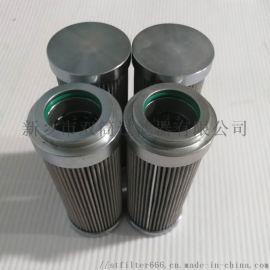 滤油机油水分离滤芯LA-80*350Z