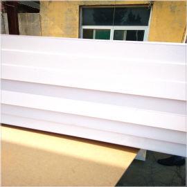 白色PVC发泡板 防潮PVC发泡板 防腐PVC板