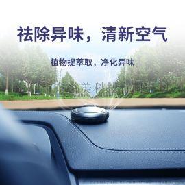 汽车摆件车载香薰座飞碟香水