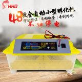HHD孵化器小型家用款智能鸡鸭孵蛋器自动翻蛋全自动