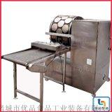 優品做烤鴨皮的機器 全自動烤鴨皮生產設備
