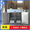 厂家直销全不锈钢热风循环烘箱 食品烘干机