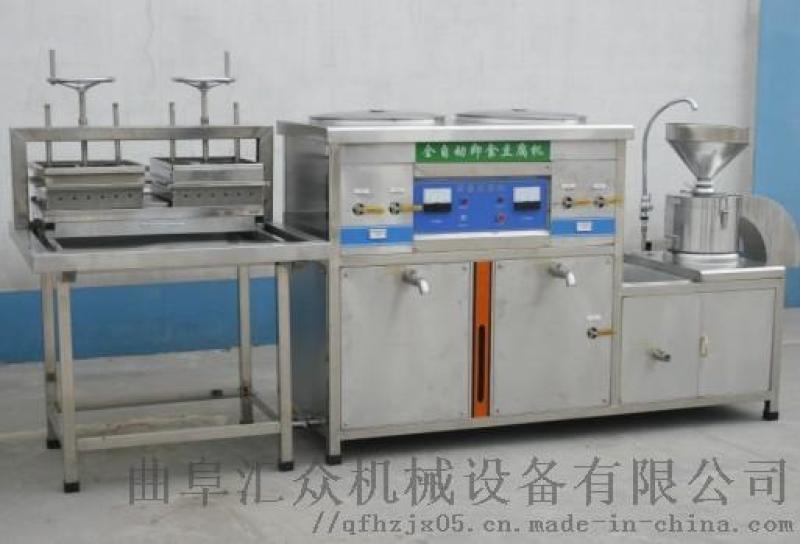 全自動豆腐機器價格 滷水豆腐機價格 利之健食品 豆