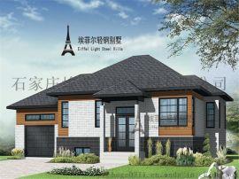 河北秦皇島有生產輕鋼別墅輕鋼龍骨的廠家嗎