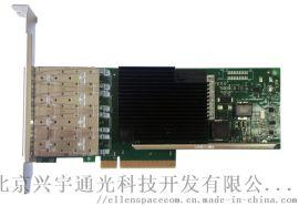光纤网卡X710 DA4 万兆四端口服务器网卡
