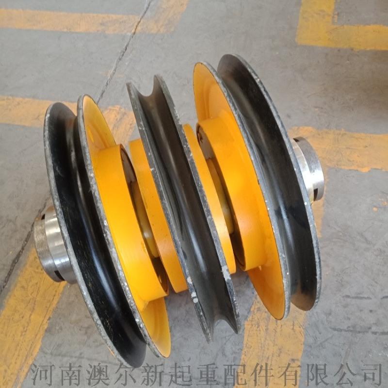 起重机升降滑轮组  耐磨轧制滑轮 矿井提升滑轮组